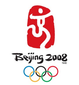 Logo Pechino 2008